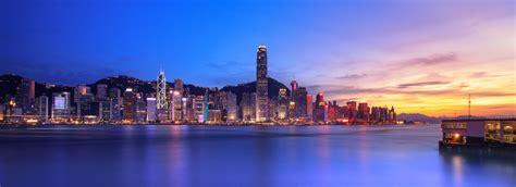 Hong Kong Holidays 2018