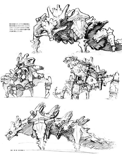 Shadow Of The Colossus Concept Art B And W Shadow Of The