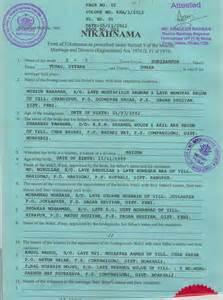 Marriage Certificate Bangladesh