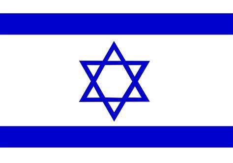 Résultat d'image pour israel flag