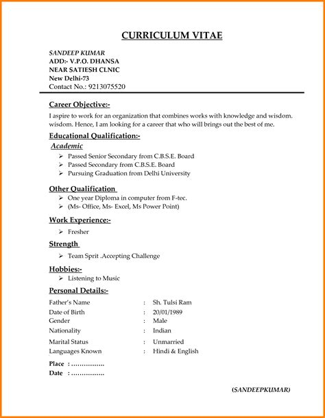 Three Kinds Of Resumes by 3 Different Types Of Resume Format Cashier Resumes