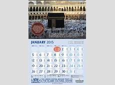 London Central Mosque Trust Ltd & The Islamic Cultural Centre