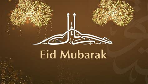 pin  eid mubarak