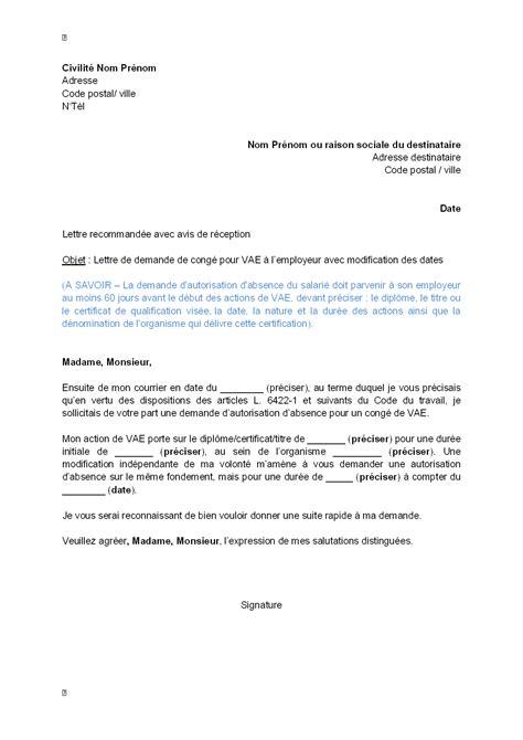 Modification De Qualification Professionnelle by Lettre De Demande De Cong 233 Pour Vae 224 L Employeur Avec