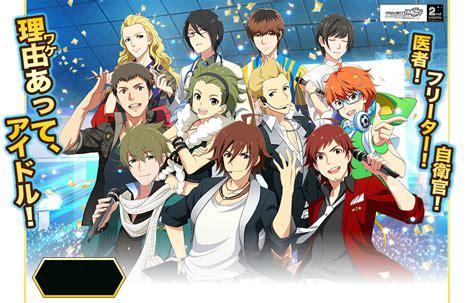 Anime Idol Yang Bagus 5 Anime Idol Ini Akan Tayang Fall 2017 Dafunda