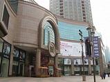 大上海時代廣場 - 維基百科,自由的百科全書