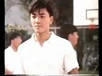 1987年陽光檸檬茶廣告 (鄭伊健) - YouTube