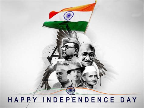 Happy Independence Day Greetings, Wallpapers, Images And