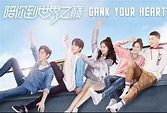 All the reasons why you'll fall in love with 'Gank Your Heart'