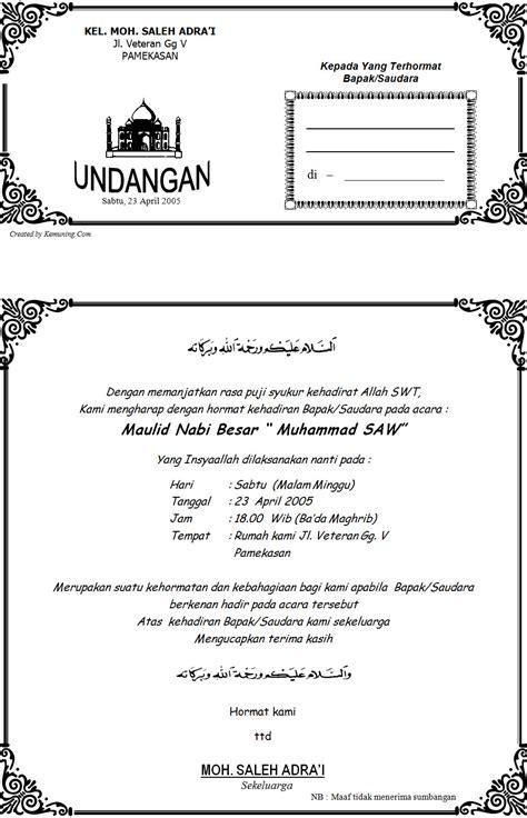 contoh surat undangan  bulan bahasa sunda surat