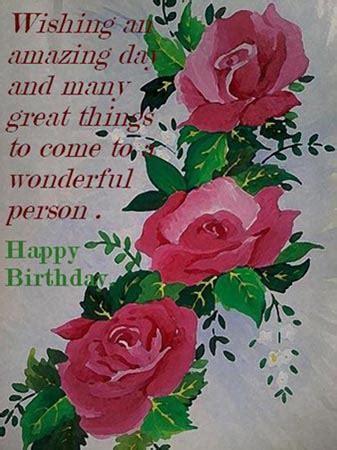 wonderful birthday  birthday wishes ecards