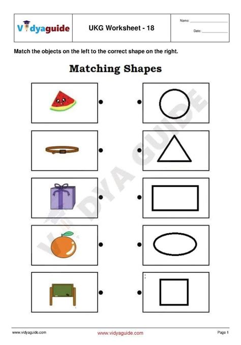printable  kids matching worksheets