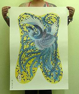 Japanese Body Suit Back Print Blue Phoenix