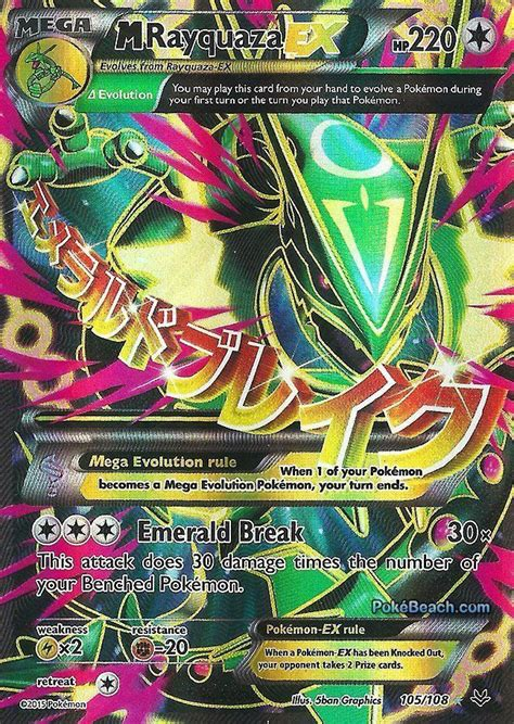 Ship Xy by M Rayquaza Ex 105 108 Full Art Xy Roaring Skies Preorder