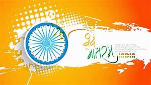 [26 Jan] India Republic Day HD Images, Wallpapers,