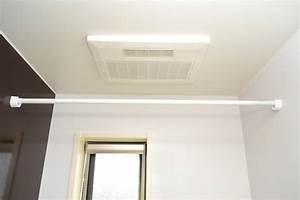Installation Vmc Salle De Bain : vmc salle de bains ventilations quoi et comment choisir ~ Dailycaller-alerts.com Idées de Décoration