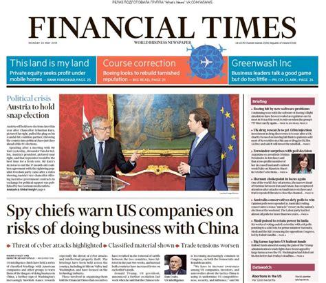 Financial Times UK - 20.05.2019 PDF download for free, UK ...