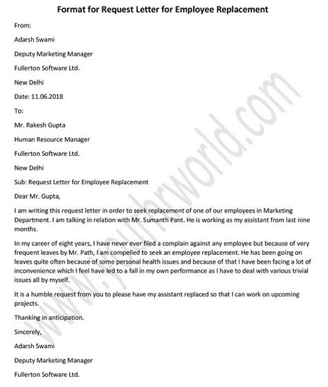 letter  request  employee replacement staff
