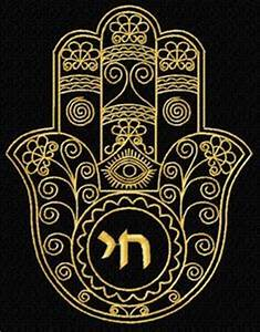 Jewish or Kaballic version of the Hamsa | Old Women's ...