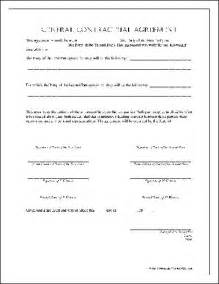 General Lease Agreement Form