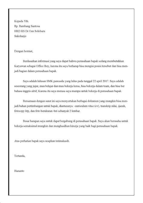 Contoh Lop Lamaran Kerja by Foto Contoh Surat Lamaran Kerja Office Boy Dalam Bahasa