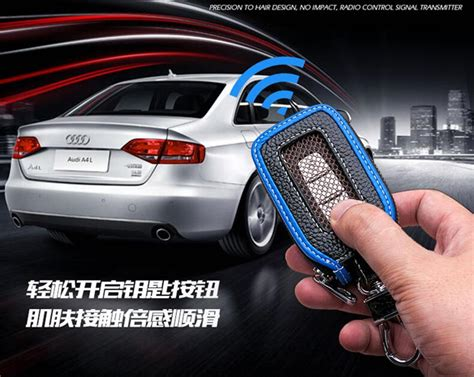 2018 New Car Key Ring Skylight Design Key Wallet Blue Key