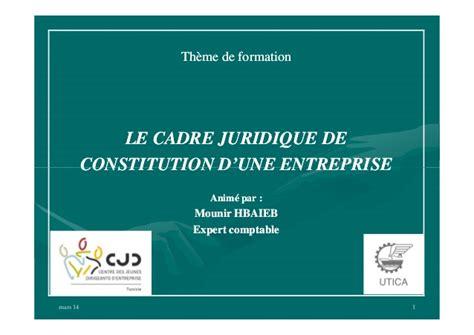 conf 233 rence mounir hbaieb choix juridique et constitution au salon d