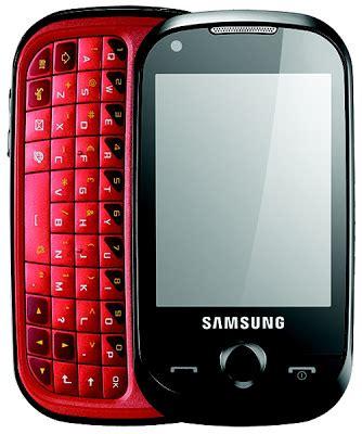 Harga Samsung Keypad samsung with keypad