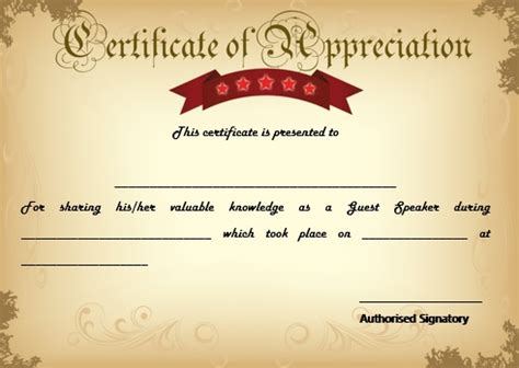 sle certificate of appreciation for speaker just b cause