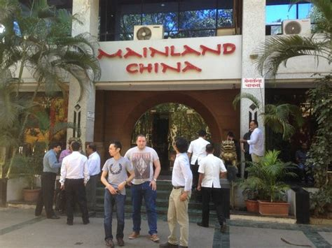 Chinese Restaurant Boat Club Road Pune entrance to mainland china picture of mainland china