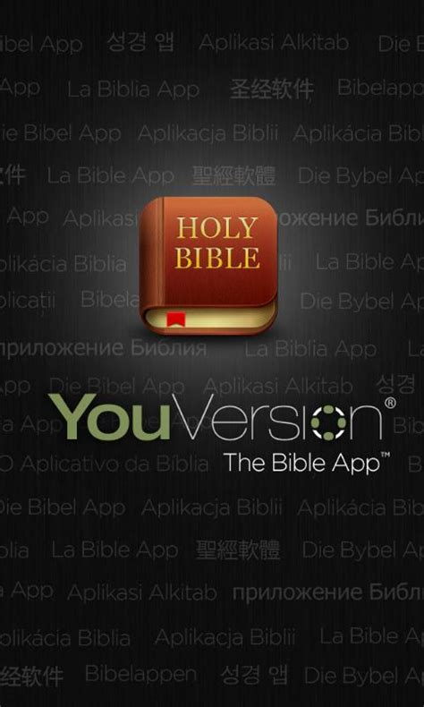 bible apps for android free bible app apk for android getjar