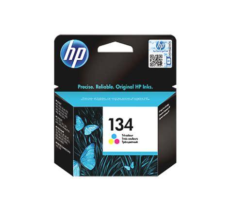 hp  printer bit driver