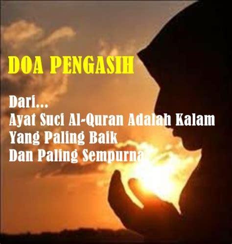 Open Minda Doa Pengasih Dari Ayat Alquran