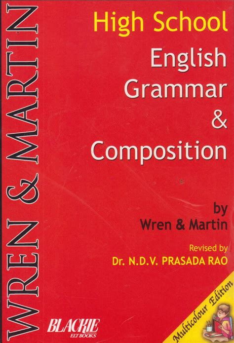High School English Grammar & Composition Multicolor Illustrated Edition  Buy High School