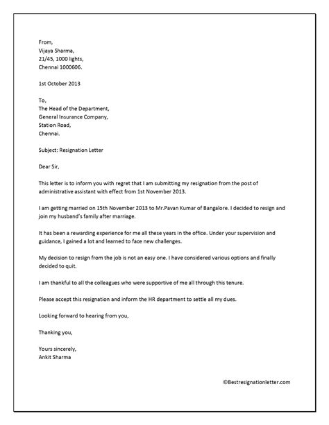 Resignation Letter Format Due To Personal Reasons - Sample Resignation Letter