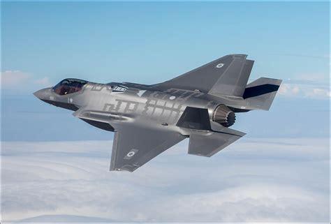 Lockheed Martin F-35 Lightning Ii Israeli Procurement