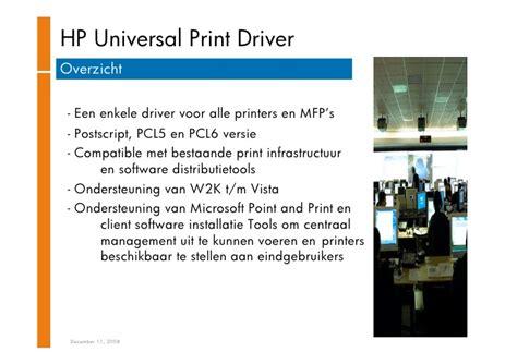 hp web jet admin en universal print driver theo de boer