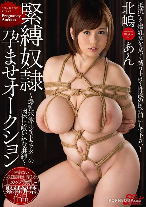 Big Tits Japanese Stockings