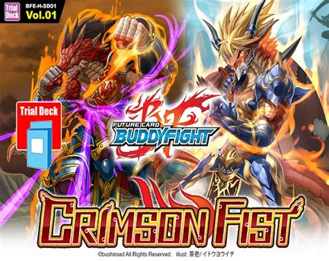 fc buddyfight crimson fist trial deck potomac distribution