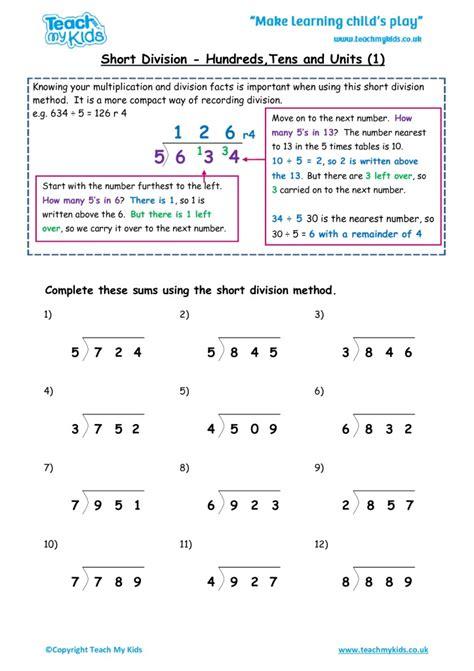 HD wallpapers printable multiplication worksheets 4th grade