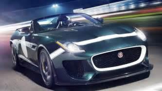 New Jaguar Sports Car 2015