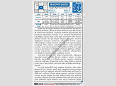 Telugu Calendar 2018 In February takvim kalender HD