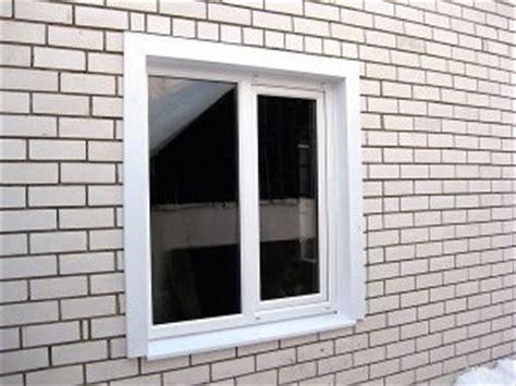 Защита от неудобства — тепловые экраны и все же при какой температуре можно ставить пластиковые окна чтобы монтаж получился качественным.