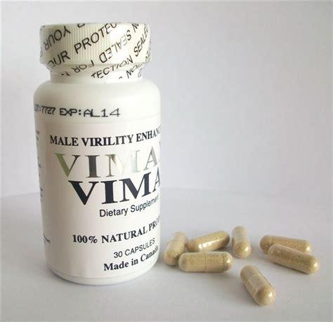vimax supplement vimax information