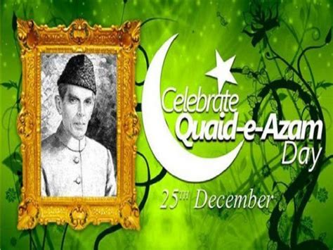 quaid  azam day pictures famous pictures cool