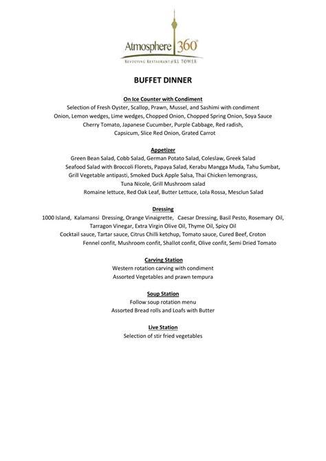 Dinner Menuatmosphere 360 By 11street Issuu