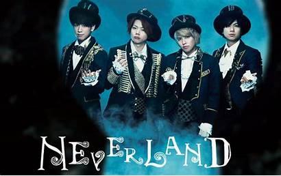 Neverland Kameda Takahashi Seiji Taku Greeeen Tracks