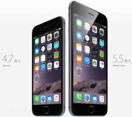 iphone 6 v s iphone 6 plus 下 一 图册