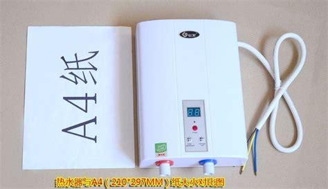 Выгодная цена на индукционный нагреватель воды — суперскидки на индукционный нагреватель воды. индукционный нагреватель воды.