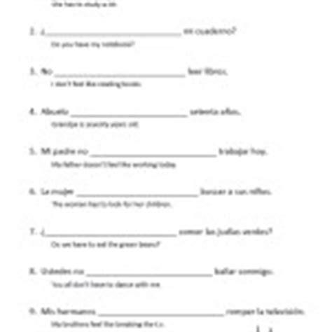 Tener Worksheets  Printable Spanish